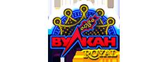 Vulkan Royal