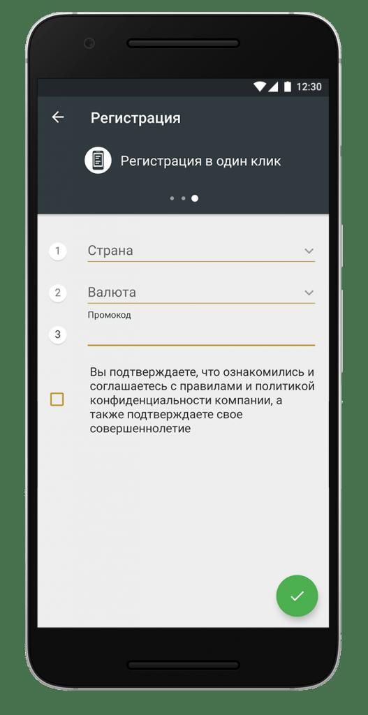 Melbet-screen-5