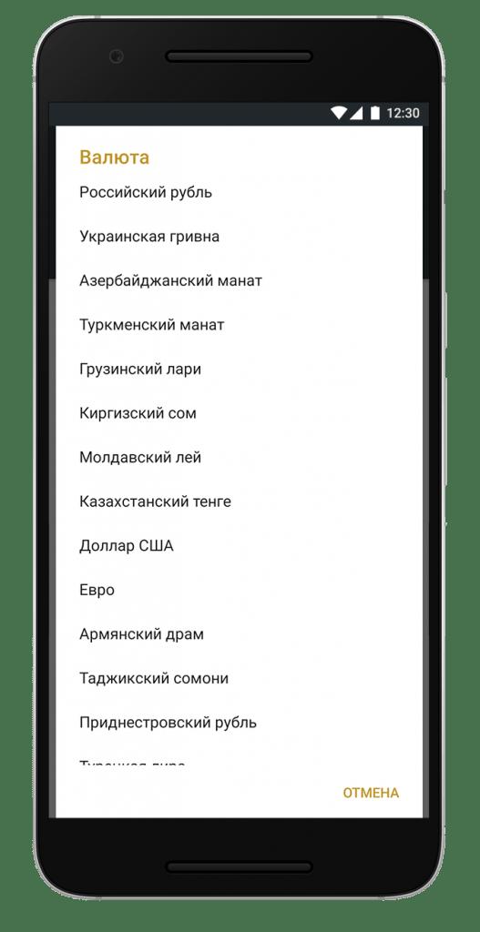 Melbet-screen-8