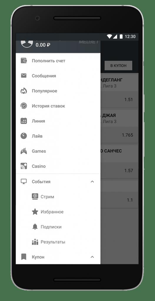 Melbet-screen-24