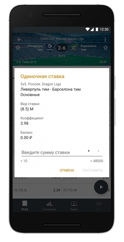 Melbet-screen-28