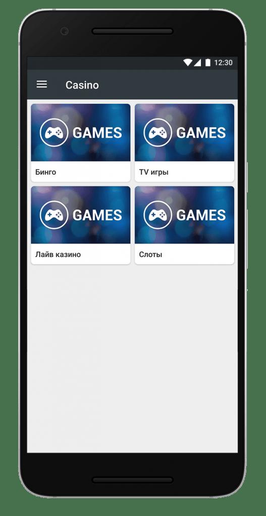 Melbet-screen-32
