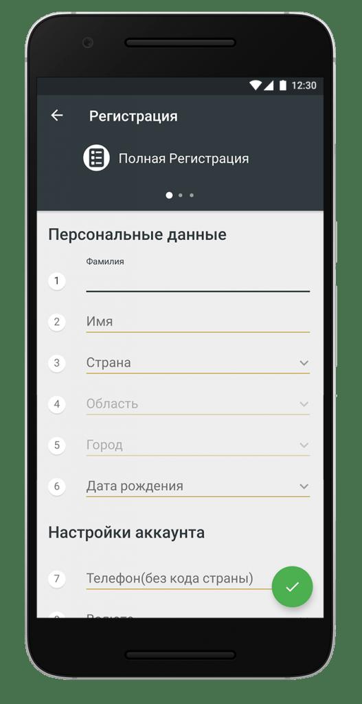 Melbet-screen-7