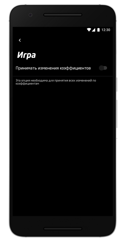 screen-Gorilla-12
